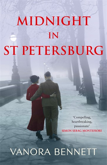 2013 trade paperback cover. Image: randomhouse.co.uk